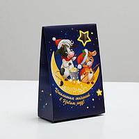 Коробка складная «Исполнения желаний в Новом Году!», 15 × 7 × 22 см