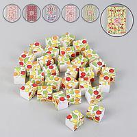 Бафы наждачные для ногтей, четырёхсторонние, 3,3 × 2,5 × 2,5 см, 30 шт, цвет и рисунок МИКС