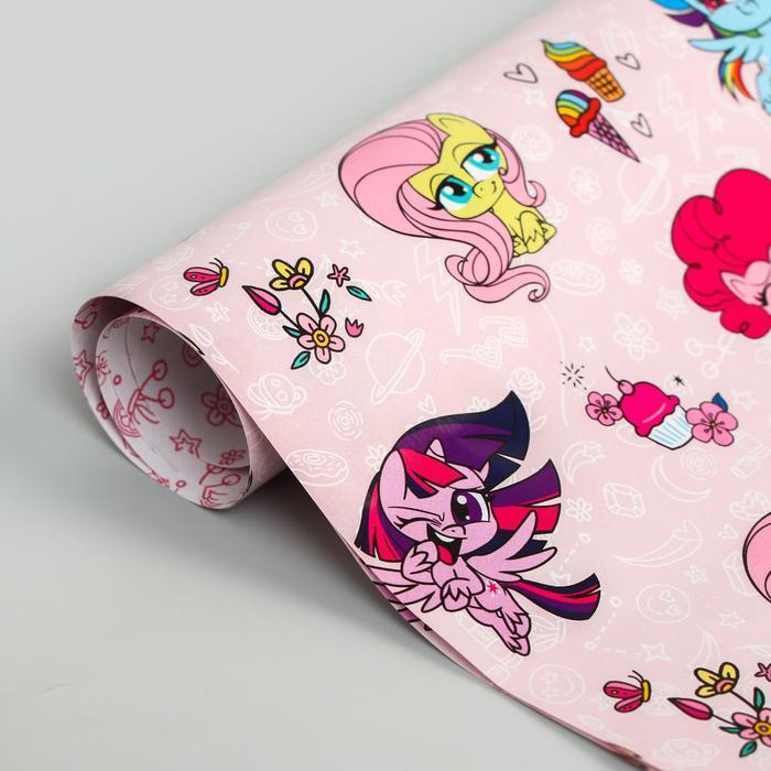 Бумага упаковочная глянцевая двусторонняя, My Little Pony, 60x90 см 5414321