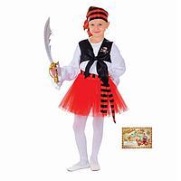 Карнавальный костюм «Пиратка», с картой, р. 32, рост 128 см
