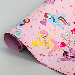 Бумага упаковочная глянцевая двусторонняя, My Little Pony, 60x90 см 5414322