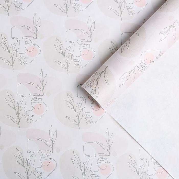 Бумага упаковочная крафтовая «Силуэты», 50 × 70 см 5479642