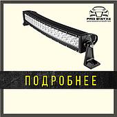 Прожекторы и противотуманные фары