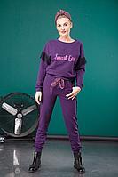 Женский осенний трикотажный фиолетовый спортивный спортивный костюм HIT 3067 44р.