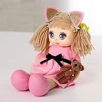 Кукла «Мия с игрушкой»