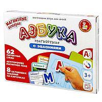 Магнитная игра «Азбука магнитная с заданиями»