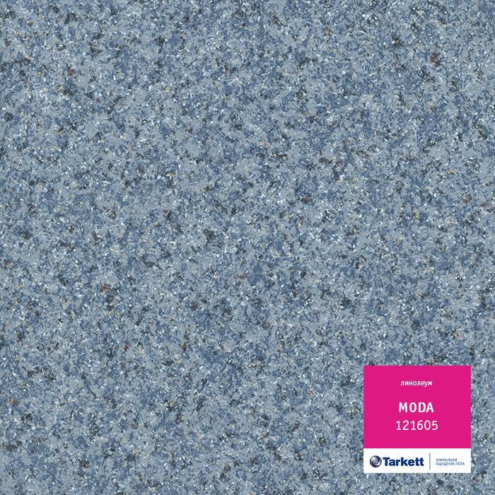 Полукоммерческий линолеум MODA - 121605