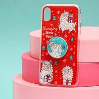 Чехол с попсокетом для iPhone XR «Новогоднее настроение», 7,6 × 15,1 см