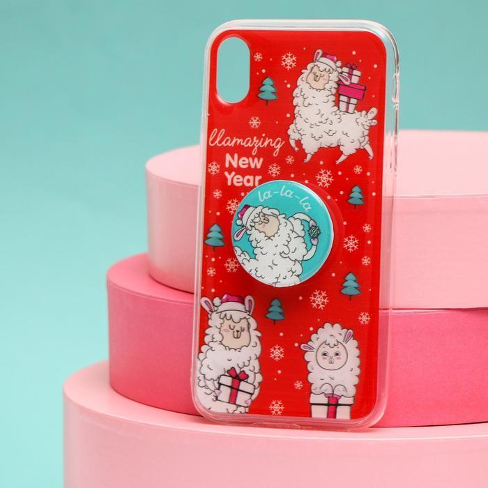 Чехол с попсокетом для iPhone XR «Новогоднее настроение», 7,6 × 15,1 см - фото 1