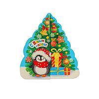 """Открытка-мини """"С Новым годом!"""" пингвин с подарками, глиттер"""