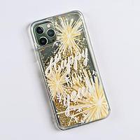 Чехол - шейкер для телефона iPhone 11 pro max «Счастливого года», 7,8 х 15,8 см