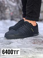 Кеды Adidas Hamburg чвн, фото 1