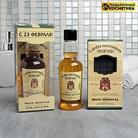 "Набор ""С Днем Настоящих Мужчин"" гель для душа 250 мл аромат мужского парфюма, мыло-шоколад"