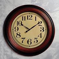 """Часы настенные, серия: Интерьер, """"Альдафи"""", d=75 см, 3 АА, плавный ход"""