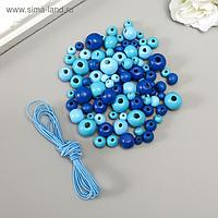 Набор деревянных бусин 6,8,10,12мм со шнуром (2 м), 90шт/упак, голубой микс