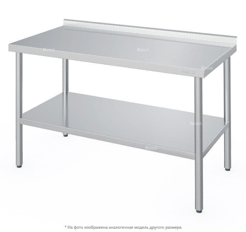 Стол производственный Atesy СР-П-1-1500.800-02