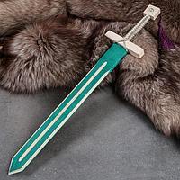"""Сувенирное деревянное оружие """"Меч рыцаря"""", 57 см, массив бука, микс"""