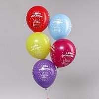 """Шар латексный 12"""" «С днём рождения», торт с конфетти, набор 5 шт., цвета МИКС"""