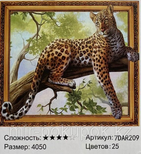 "Алмазная вышивка ""'Леопард "" 7Д  40*50 см"