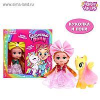 Кукла с пони «Сказочный пони» радужная, МИКС