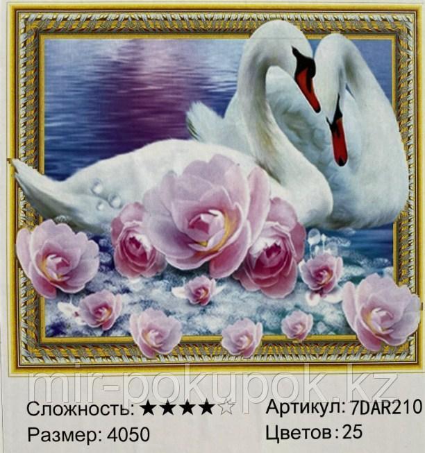 """Алмазная вышивка """"'Преданность """" 7Д  40*50 см"""