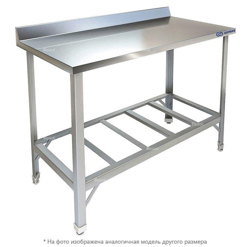 Стол производственный Kayman СП-244/1506