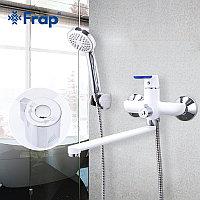 Смеситель для ванны Frap F2234 белый