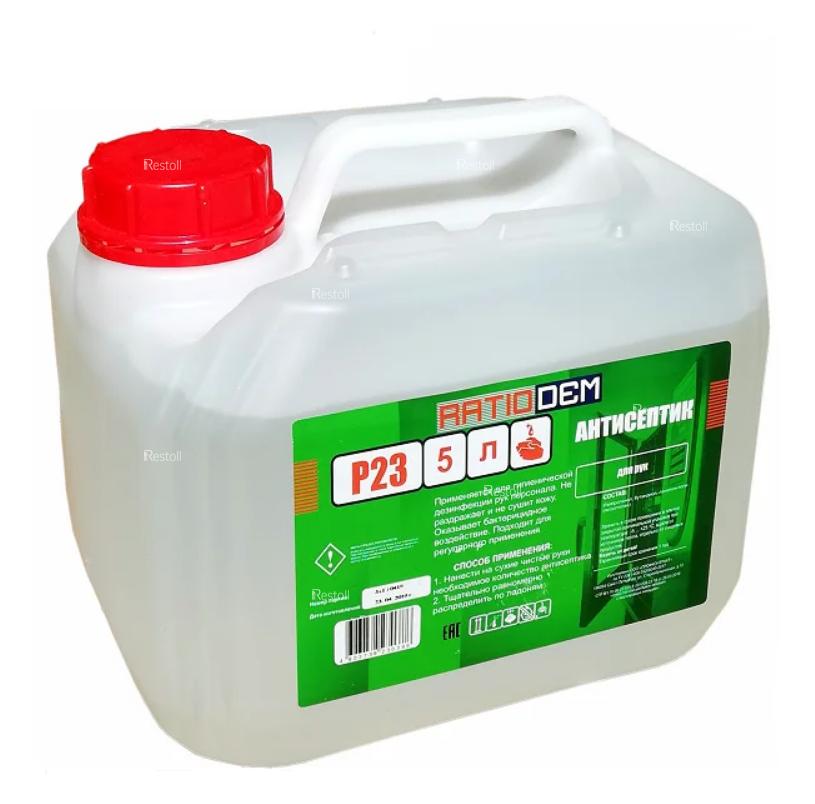Средство дезинфектант для рук Addem P23 (Асидем 23), канистра 5 л