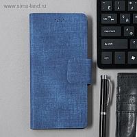 """Чехол-книжка для телефона Maverick Slimcase, универсальный, 6-6.5"""", джинсовый, синий"""