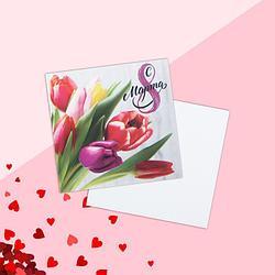 Открытка мини  «8 марта», тюльпаны букет, 7 × 7 см   4578980
