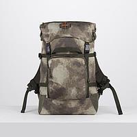 Рюкзак туристический, 50 л, отдел на молнии, 3 наружных кармана, цвет зелёный