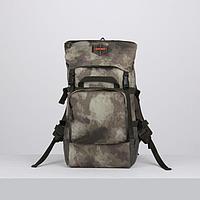 Рюкзак туристический, 70 л, отдел на молнии, 3 наружных кармана, цвет зелёный