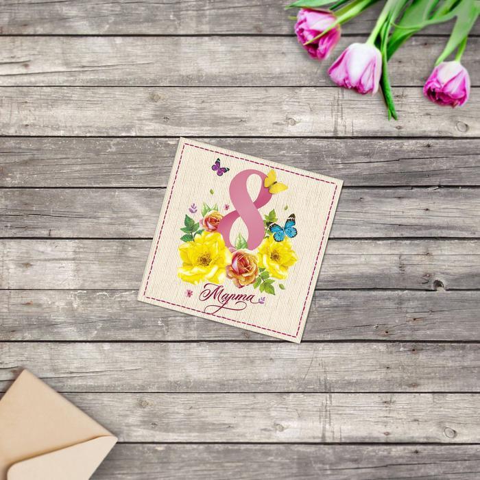 Открытка «Любимой бабушке», вышивка, 12 × 18 см