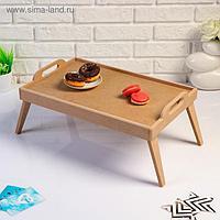 Столик для завтрака, с ручками «Сканди», 47×30×21 см, для декорирования