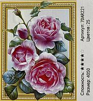 """Алмазная картина """"'Розы для любимой """" 7Д 40*50 см"""