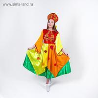 Карнавальный костюм «Осень», платье, кокошник, р. 46-48