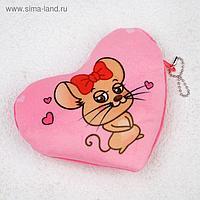 Мягкий кошелёк «Мышка», сердечко, виды МИКС