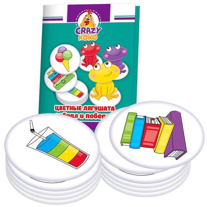 Настольная игра в тубусе «Цветные лягушата» - фото 2