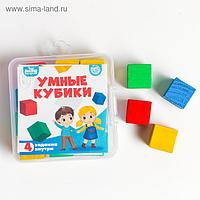 Конструктор «Умные кубики»