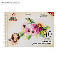 Альбом для рисования А4, 40 листов на гребне с перфорацией «Луч» Цветы, блок офсет 100 г/м2