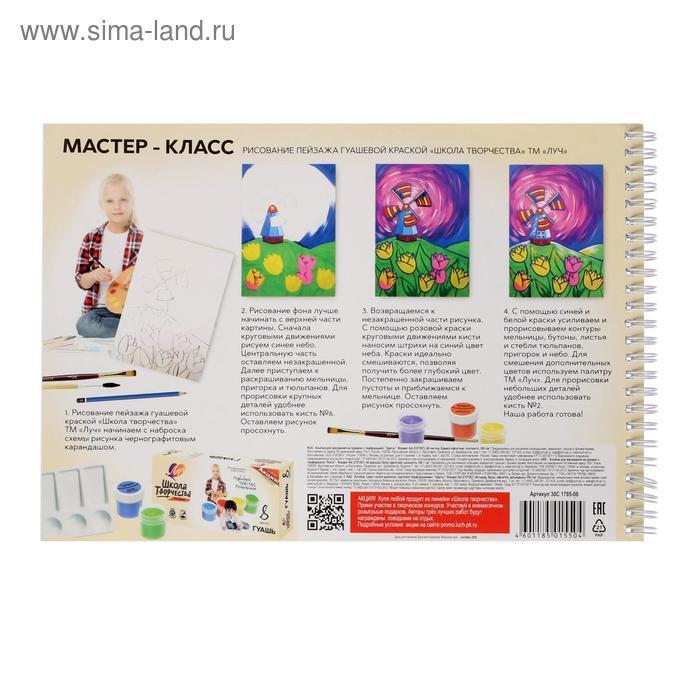 Альбом для рисования А4, 40 листов на гребне с перфорацией «Луч» Цветы, блок офсет 100 г/м2 - фото 3