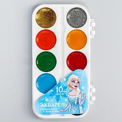 """Акварель 8 цветов + 2 цвета с блёстками (золото, серебро), """"Эльза"""", Холодное сердце 5301771"""