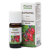 Барбарис масло эфирное 10 мл ОЛЕОС