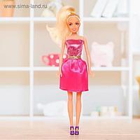 Кукла модная «Моя любимая кукла» в платье, МИКС