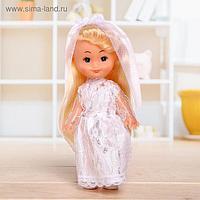 Кукла классическая «Крошка Сью» в платье, 17 см, МИКС