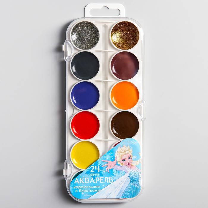 """Акварель 22 цвета + 2 цвета с блёстками (золото, серебро), """"Эльза"""", Холодное сердце 5301772"""