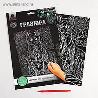 Гравюра «Дикая кошка» с металлическим эффектом «серебро» А4