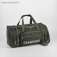 Сумка спортивная, отдел на молнии, с увеличением, 3 наружных кармана, длинный ремень, цвет зелёный