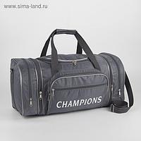 Сумка спортивная, отдел на молнии, с увеличением, 3 наружных кармана, длинный ремень, цвет серый