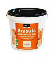 Защитный состав Krasula 2,9 кг